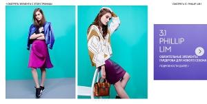 Обязательные элементы гардеробы от 3.1 Phillip Lim в Shopbop