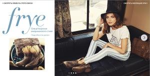 Shopbop: американский стиль Frye для женщин