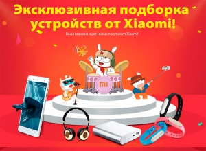 DX: Эксклюзивная подборке устройств от Xiaomi