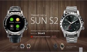 Умные часы SUN S2 в DX
