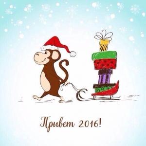 Поздравляем с наступившим новым годом!