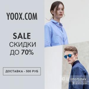 Распродажа 70% и бесплатная доставка в магазине YOOX