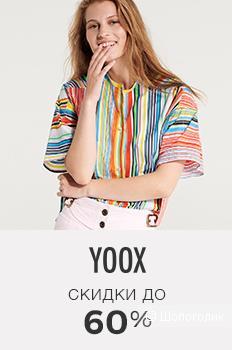 Распродажи в Yoox.com