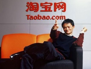 продавцы на ТаоБао