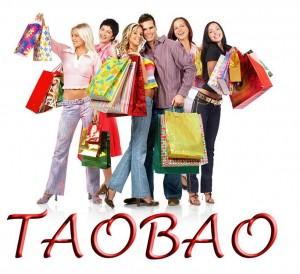 Товары с ТаоБао