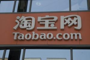 FAQ по работе магазина ТаоБао