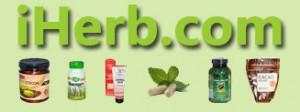 Доставка с iHerb