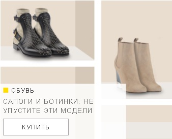Актуальные ботинки и сапоги в YOOX