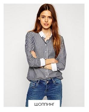 Женские рубашки в ASOS