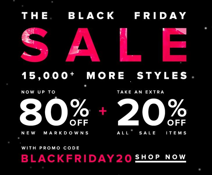 Распродажа REVOLVE в день Черной пятницы